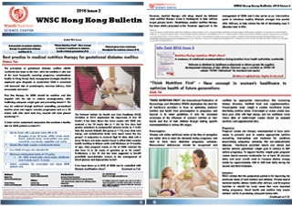 WNSC-HK-Bulletin-2016-Issue-2