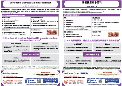 WNSC-HK-Info-Card-2018-Issue-3